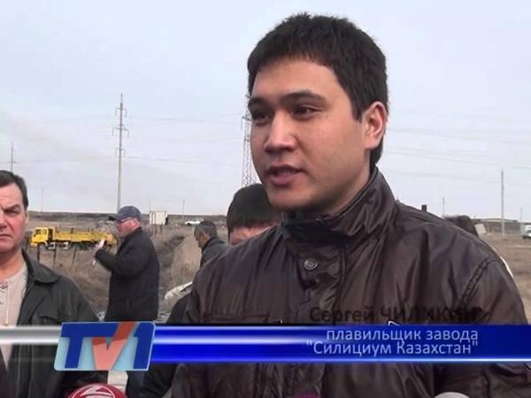 Кремниевый завод Казахстан