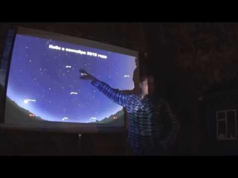 Что можно наблюдать на небе Эстонии - Евгений Золотавкин