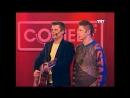 Comedy club - выступление барда