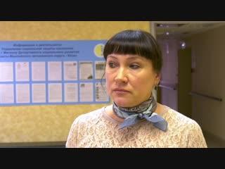 ТатьянаМасленникова - начальник Управления социальной защиты населения