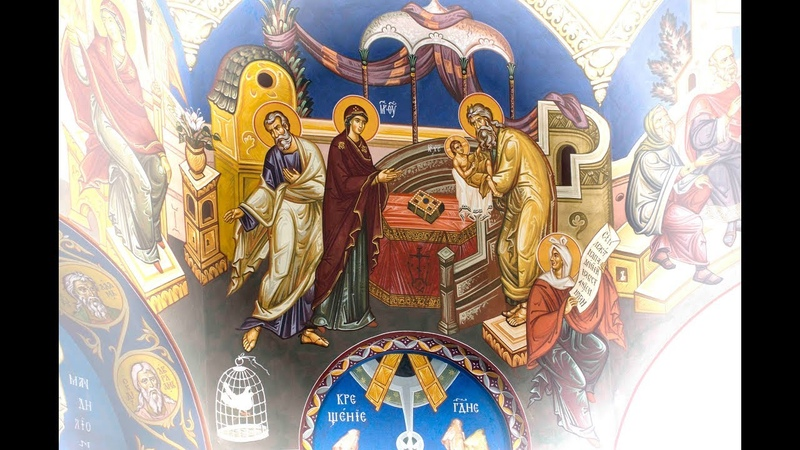 Церковный календарь Сретение Господне