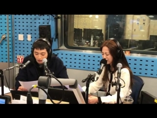 181010  Хо Ёнджи и ЧжинУн (Jeong Jinwoon) на SBS Power FM Park Sohyun's Love Game (инстаграм)