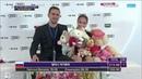 Alina Zagitova GP Cup of China 2017 FS 1 144.44 D