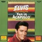 Elvis Presley альбом Fun in Acapulco