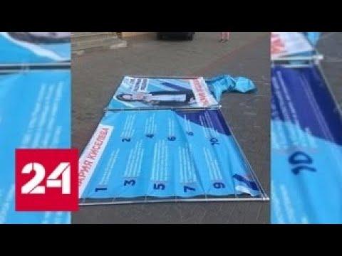 Мужчина с ножом напал на помощниц трехкратной олимпийской чемпионки в Москве Россия 24