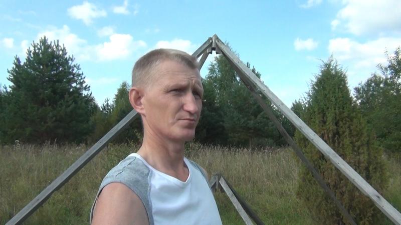 Комфортная высота пирамиды Виктор Белоглазов