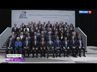 Новые санкции: у России есть план