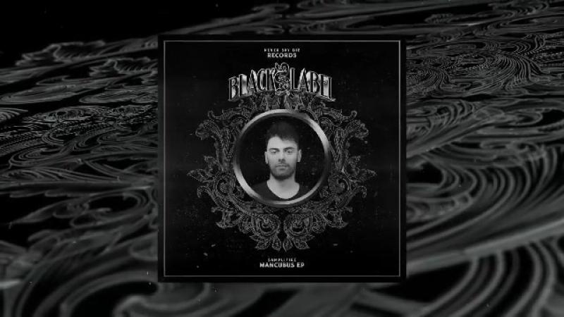SampliFire - Mancubus EP [Teaser]