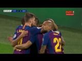«Тоттенхэм» – «Барселона». 2:4. Дубль Лионеля Месси