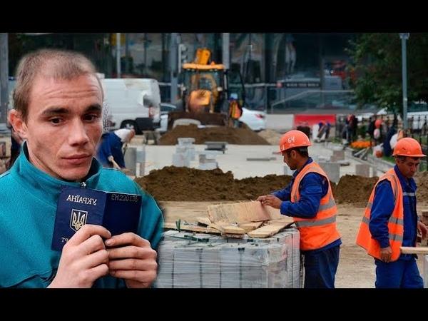 ЦэЕвропа скатилась к таджико-киргизской модели экономики...