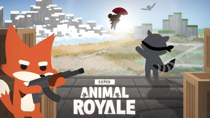 Играем в БАТЛ РОЯЛЬ. Super Animal Royale. Удалил Говною Потому что РАК.