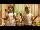 Птице-корова, упражнение на вибрато у детей. Оксана Родина. методика ВВокальная азбука