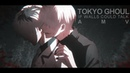 Tokyo Ghoul Re Shit Is Crazy Right AMV