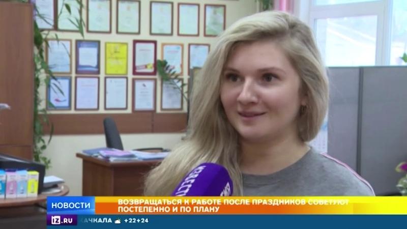 Врачи дали россиянам советы как жить после длинных выходных