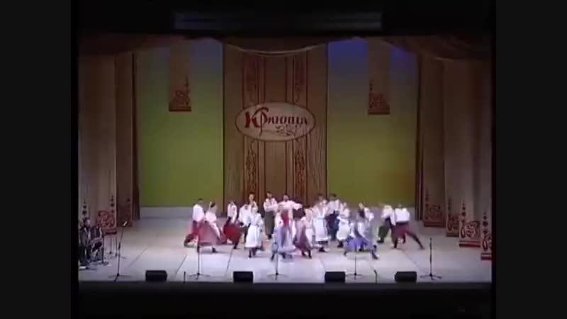 Ансамбль Криница
