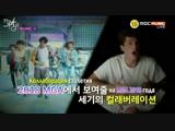 [RUS SUB][06.11.18] BTS X Charlie Puth Preview @ MBCPlus X genie music AWARDS Red Carpet