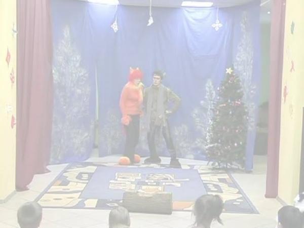 Арт группа Колесо новогодний спектакль Звезда деда мороза