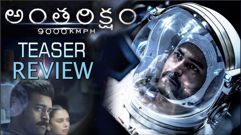 Antariksham 9000 KMPH Teaser Review | Varun Tej, Aditi Rao Hydari, Lavanya Tripathi | Sankalp Reddy