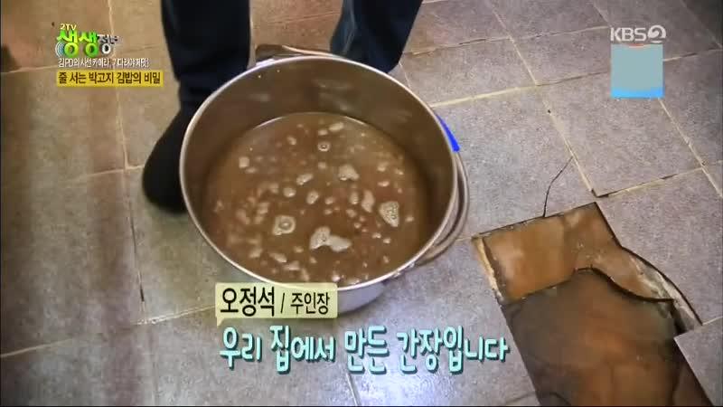 2TV 생생정보 993회 (화) 2019-04-16 저녁6시30분