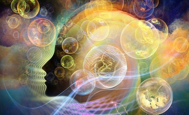 Мозг - тюремщик человеческого сознания.