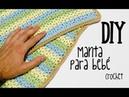 DIY Manta para bebé crochet/ganchillo (tutorial)
