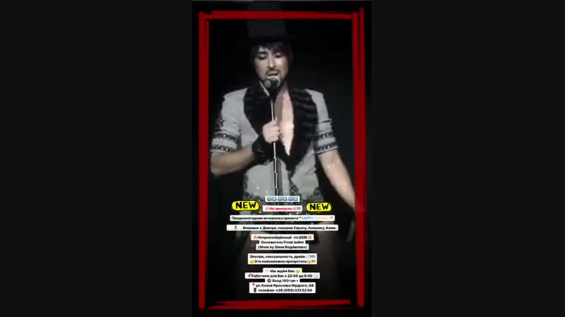 Video 8467d9182be54142d38f2ae690d31f9d