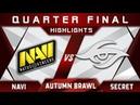 NaVi vs SecretDendi [EPIC] Maincast Autumn Brawl 2018 Highlights Dota 2