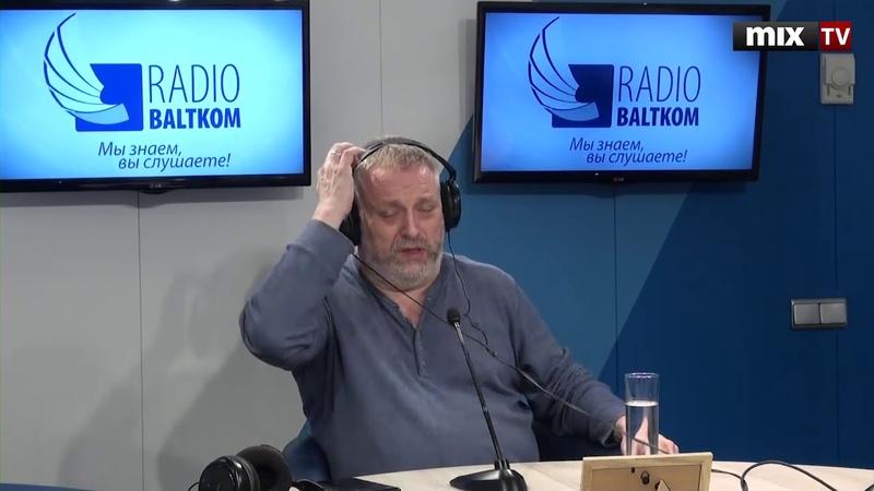 Психиатр Ариэль Резник-Мартов в программе Диагноз недели от 04.09.2017 MIXTV