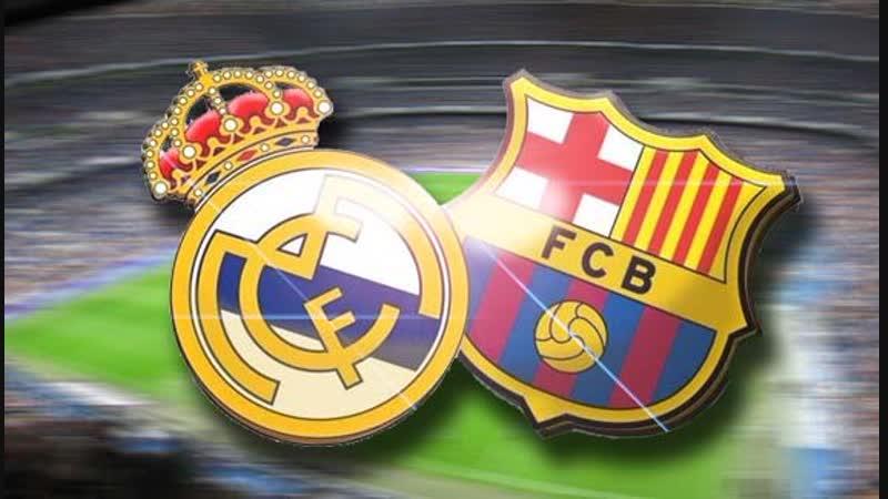 История противостояния. Реал vs Барселона. 1999 - 2010 годы.