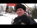 Дед и ёлочка Путин ответил пенсионеру из Бийска на вопрос нравится ли ему ёлочка (Видео-сарказм)