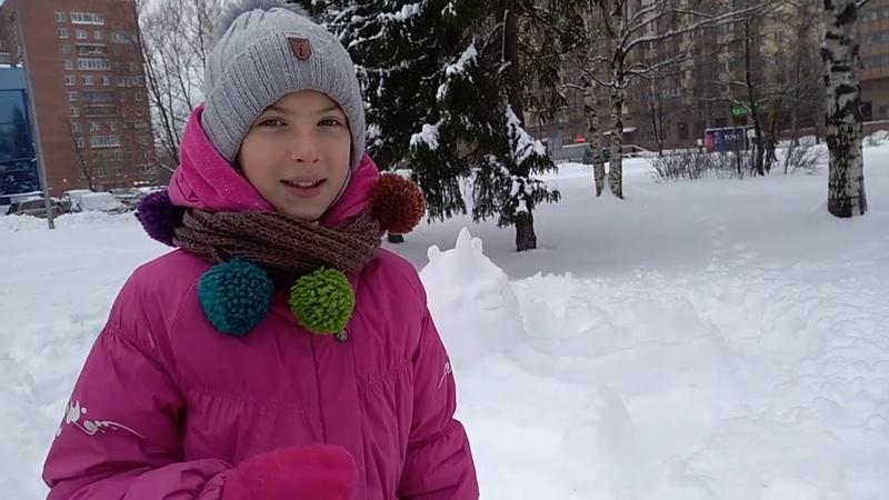 Химера Осьминог Единорог снежная скульптура МЕГА СФЕРА