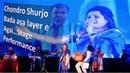 Chondro Shurjo Bada asa layer e Agai…Stage Performance বাংলার প্রতিভা