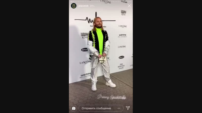 Четверг Страйфи Fashion Week Marina Hoermanseder instagram Place to B