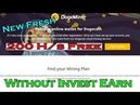 New Dogecoin Mining Signup Bonus 200 H s Free Hindi 2019