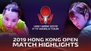 Mima Ito vs Miu Hirano 2019 ITTF Hong Kong Open Highlights 1 2