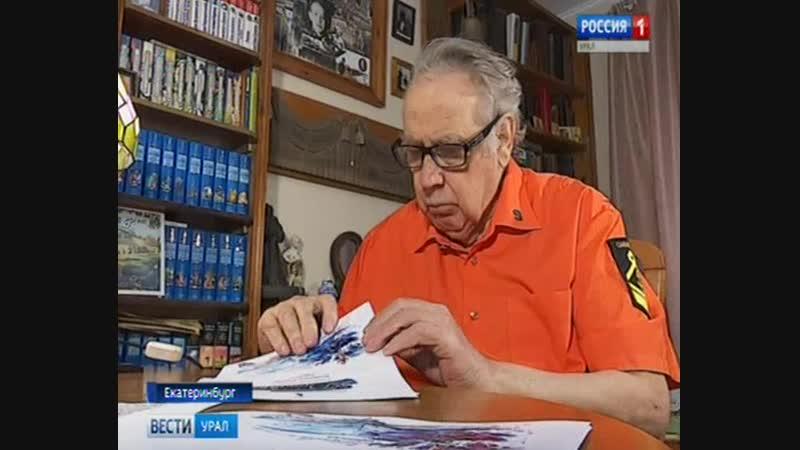 Лучших детских авторов награждают премией имени Владислава Крапивина