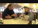 Интервью с Давидычем