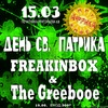 15.03 Patrick's Day : FreakInbox &  The Greebooe