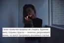 Дарья Копцева фото #13