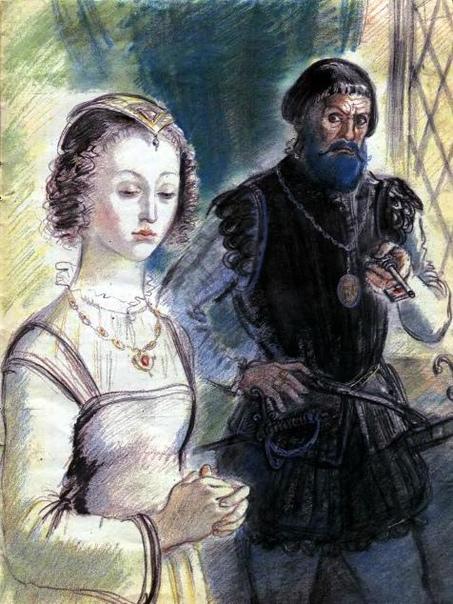 Подлинная история Синей Бороды. Часть 1