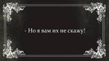 По правилам Нового года! - Карабас Барабас (2018)