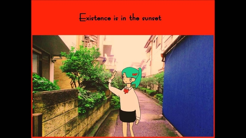 David k anderson - Existence is in the sunset
