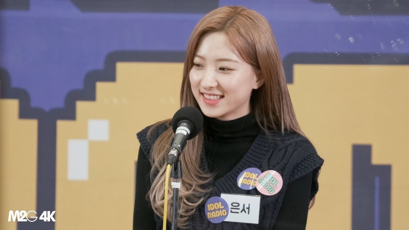 [Fancam] 190109 IDOL RADIO @ Eunseo