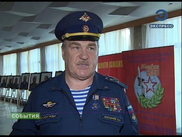 В Пензе впервые прошел конкурс патриотической песни «Сурский воин»