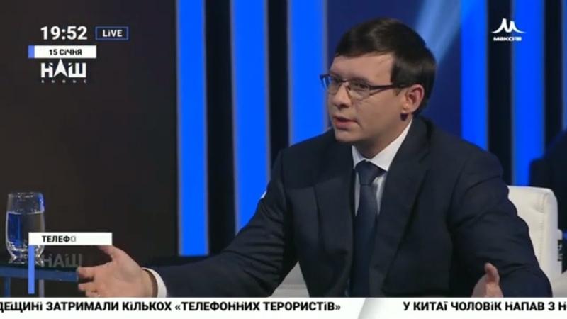 Мураєв Вступ в НАТО сьогодні буде означати війну з РФ для НАТО завтра і це всі розуміють. 15.01.19