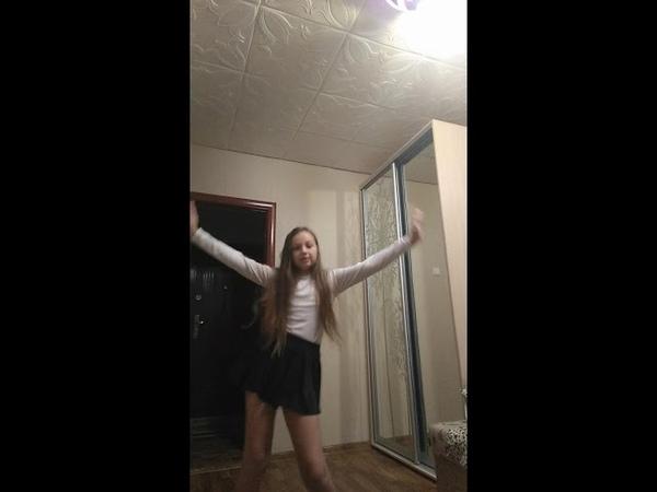 Танцую попипо