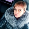 Марина Проскурина