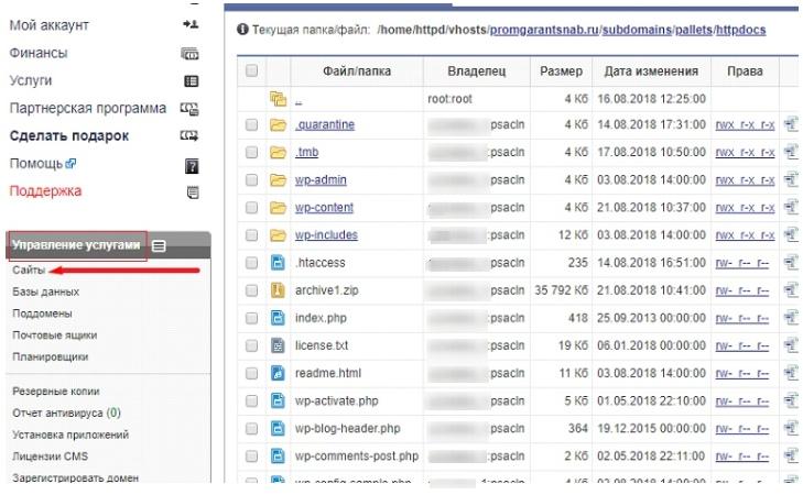 Как скачать файлы с хостинга контакте vps windows хостинг тестовый период
