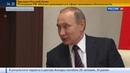 Новости на Россия 24 • Начались переговоры президентов России и Абхазии