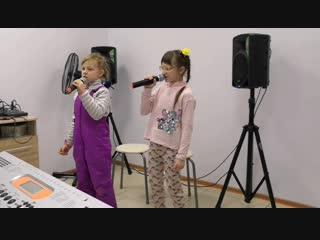 Вокал Смоленск - Мартыненковы Ульяна и Алиса (семейная студия DOMINICANA ) рук. Фендерова Анна Игоревна